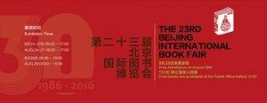 Targul International de Carte de la Beijing 2016