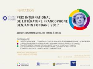 Invitatie Premiul Benjamin Fondane
