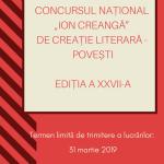 """Concurs Național """"Ion Creangă"""" de creație literară – POVEȘTI, ediția a XXVII-a"""